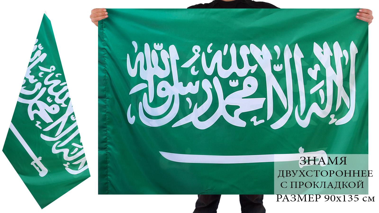Флаг Саудовской Аравии двухсторонний