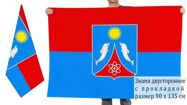Двухсторонний флаг Щёлкино
