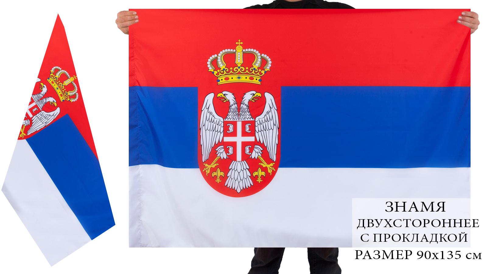 Флаг Сербии двусторонний
