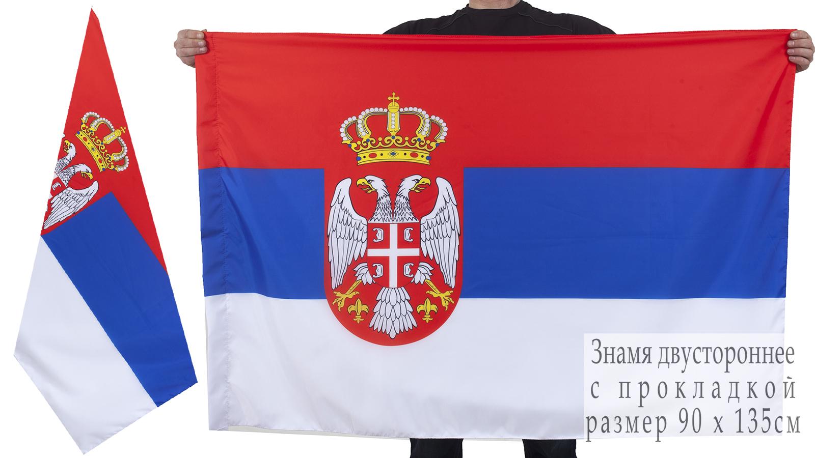 Двухсторонний флаг Сербии