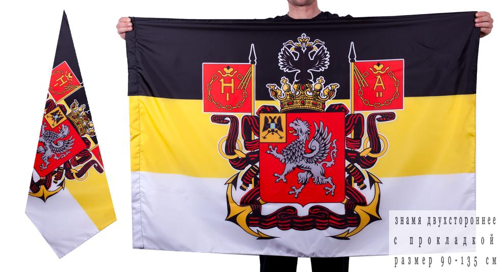 Двухсторонний флаг «Севастополь – русский город»
