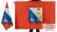 Двухсторонний флаг Севастополя