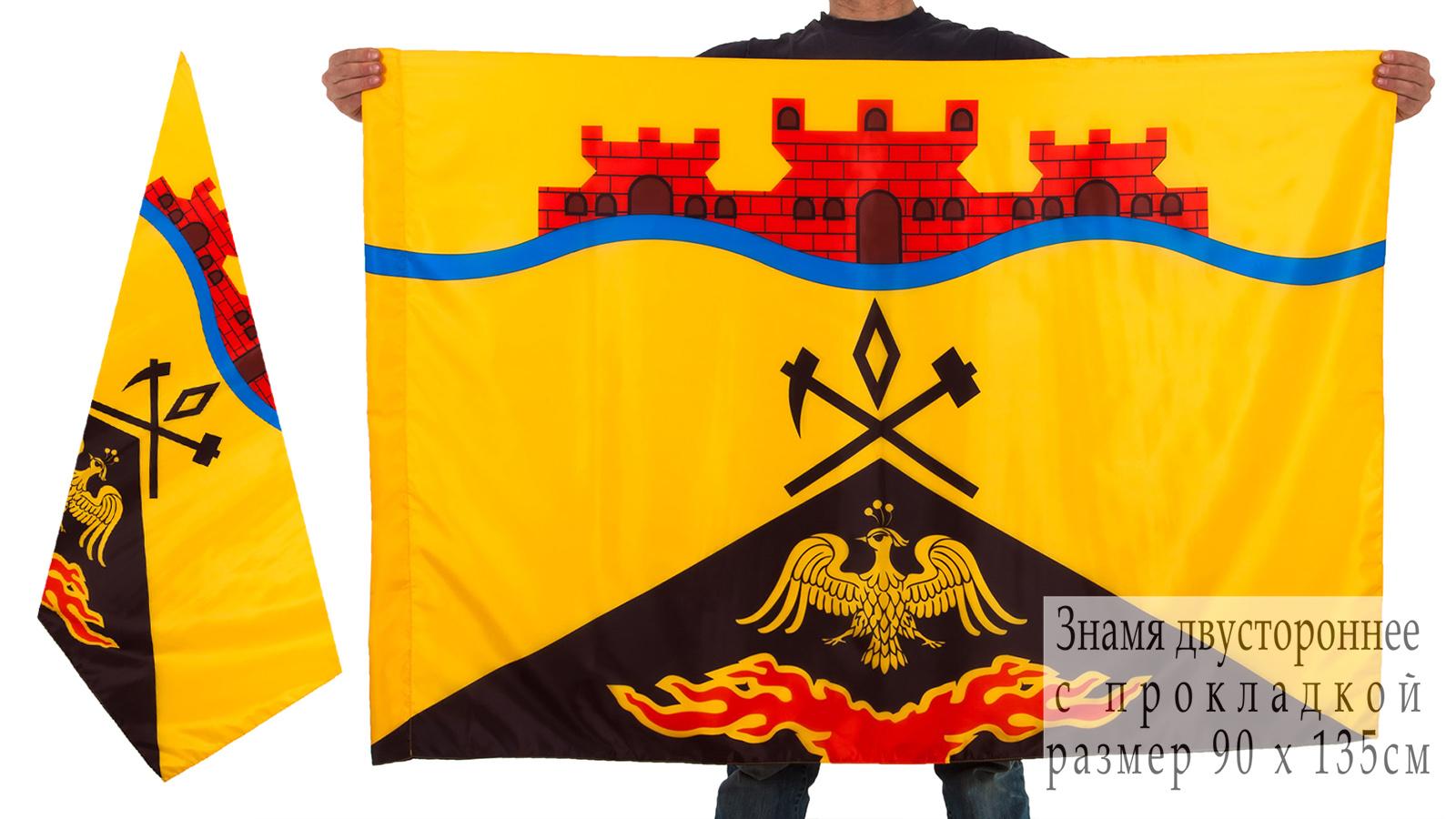 Двухсторонний флаг Шахт