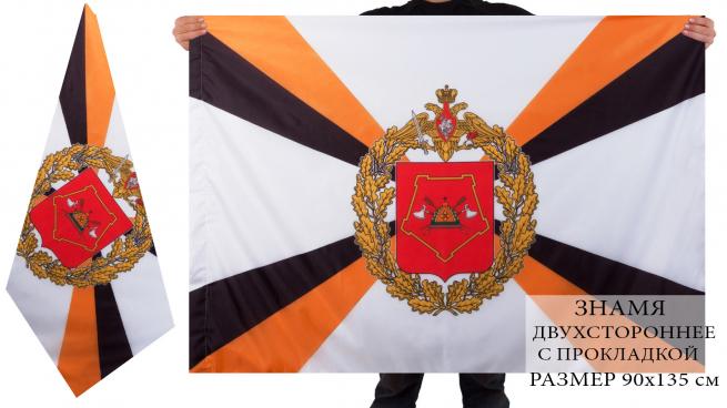 Двухсторонний флаг СибВО ВС России