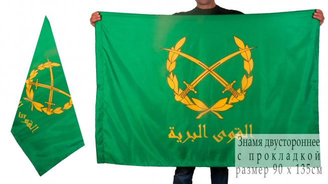 Двухсторонний флаг Сирийской Армии