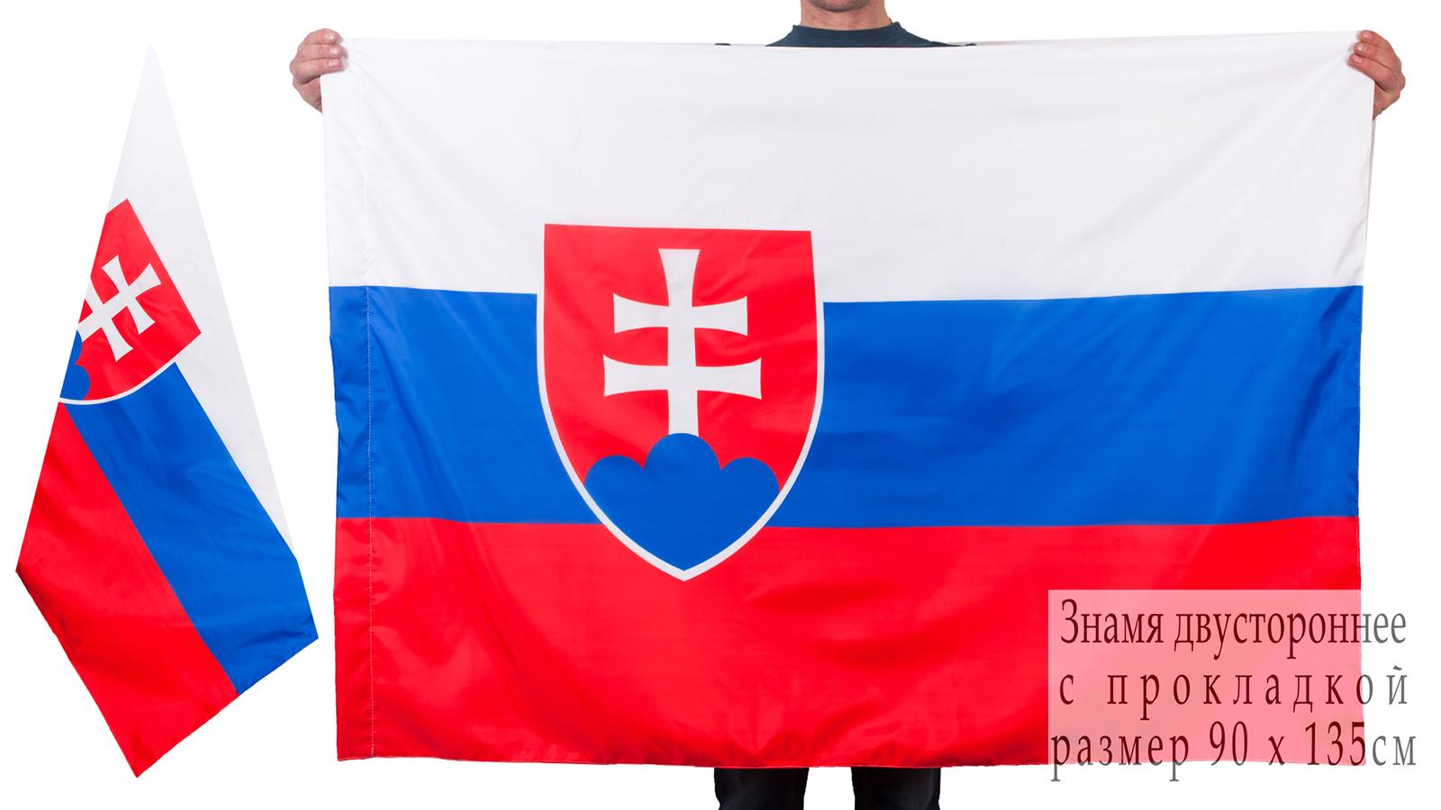 Двухсторонний флаг Словакии