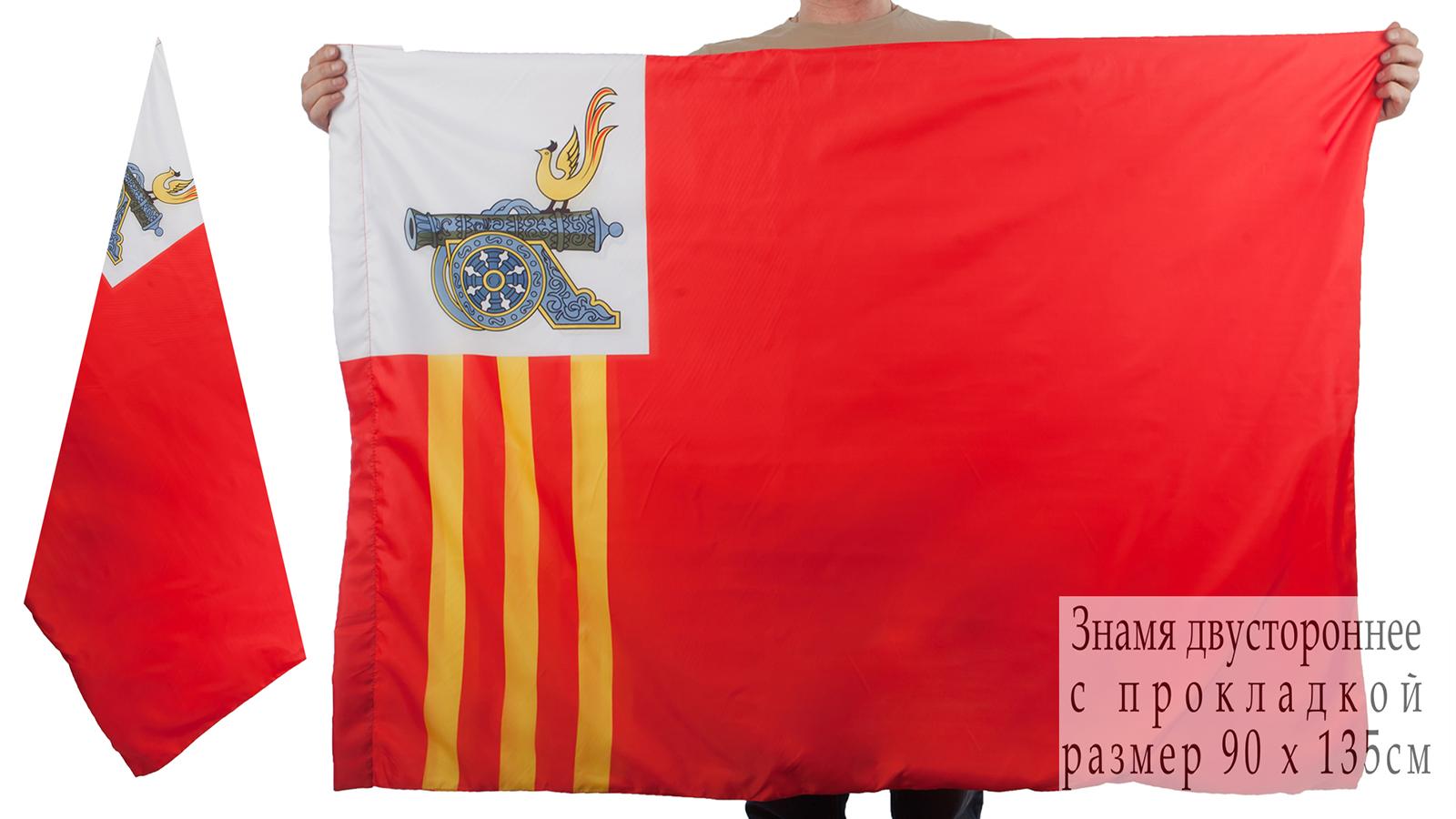 Двухсторонний флаг Смоленска
