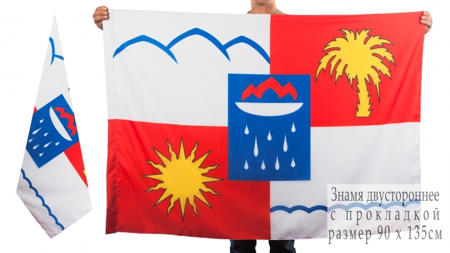 Двухсторонний флаг Сочи