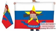 """Двухсторонний флаг """"Спецназ Росгвардии"""""""