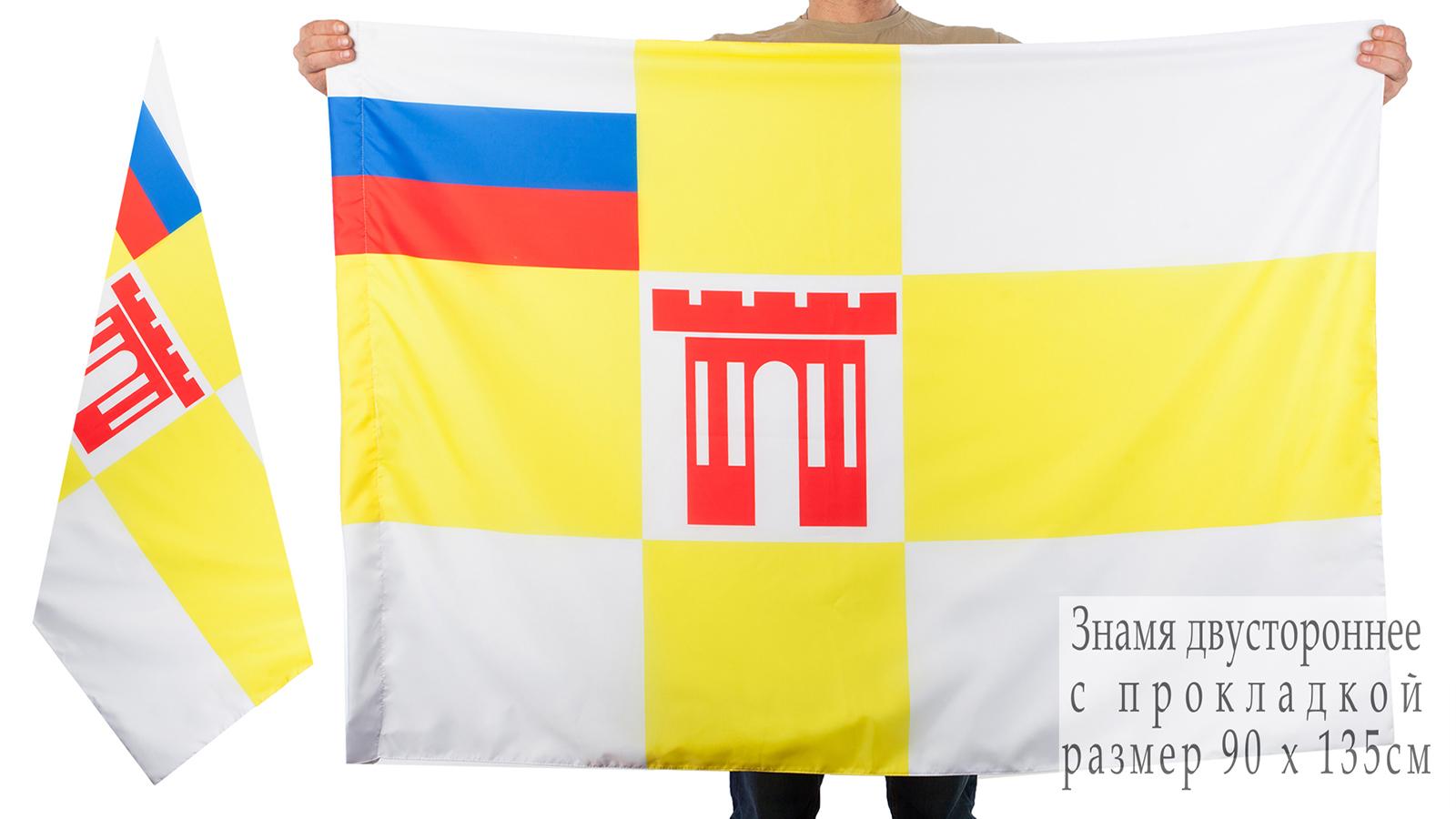 Двухсторонний флаг Ставрополя