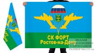 Двухсторонний флаг «Страйкбольной команды Форт. Ростов-на-Дону»