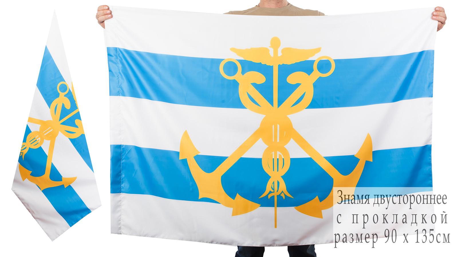 Двухсторонний флаг Таганрога