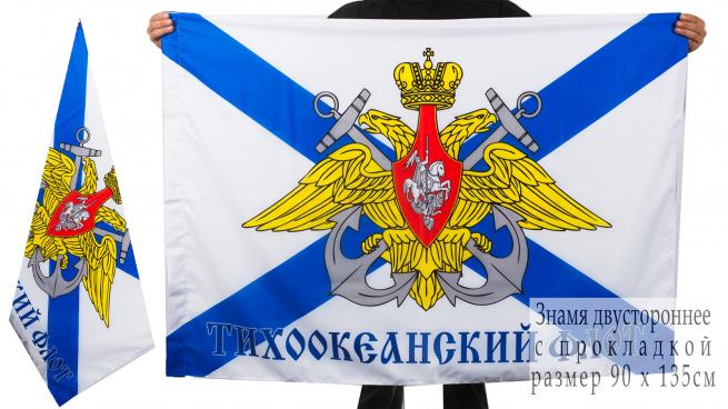 Двухсторонний Флаг ТОФ