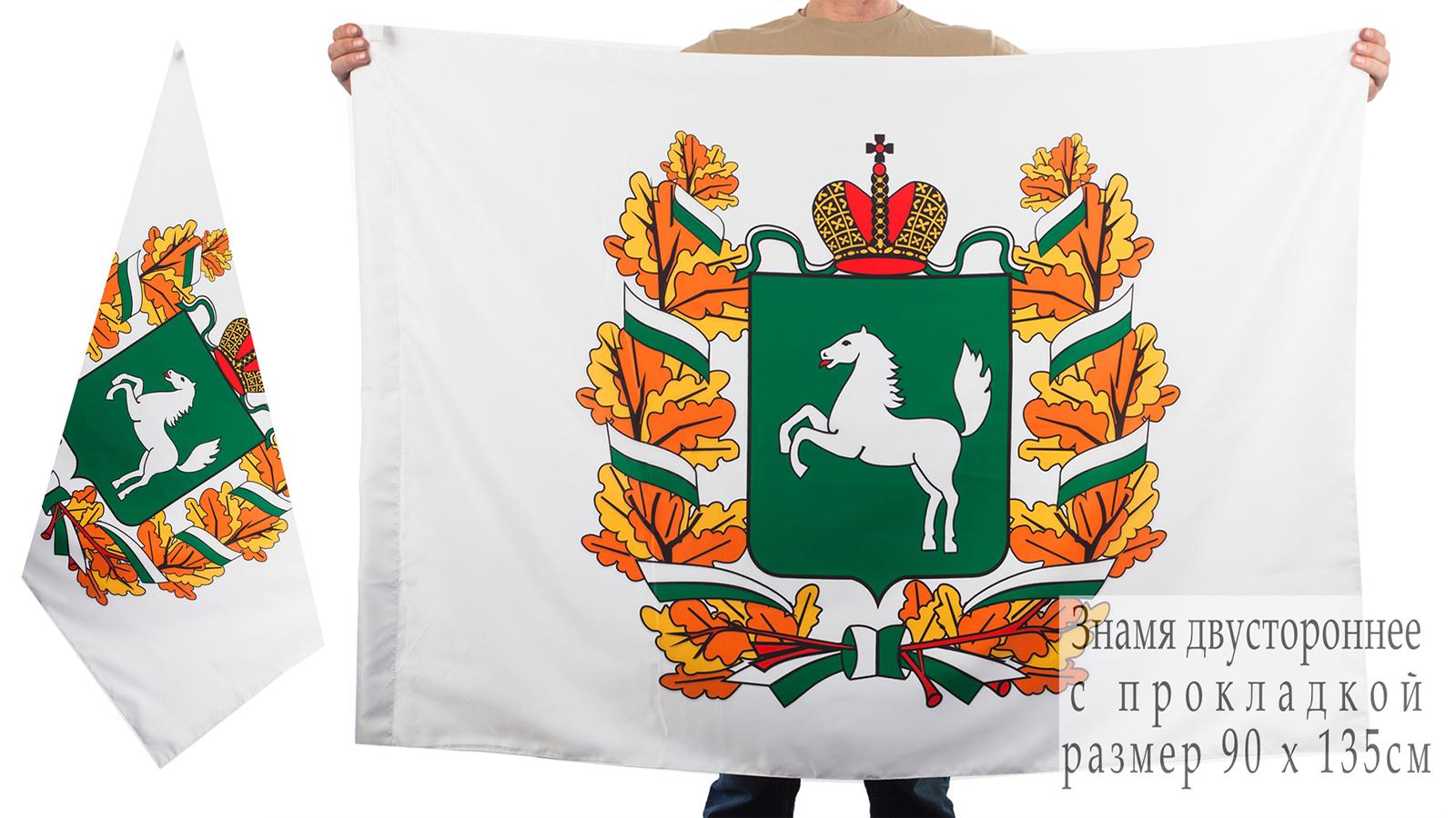 Двухсторонний флаг Томской области