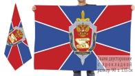 Двухсторонний флаг Центра защиты гостайны ФСБ России
