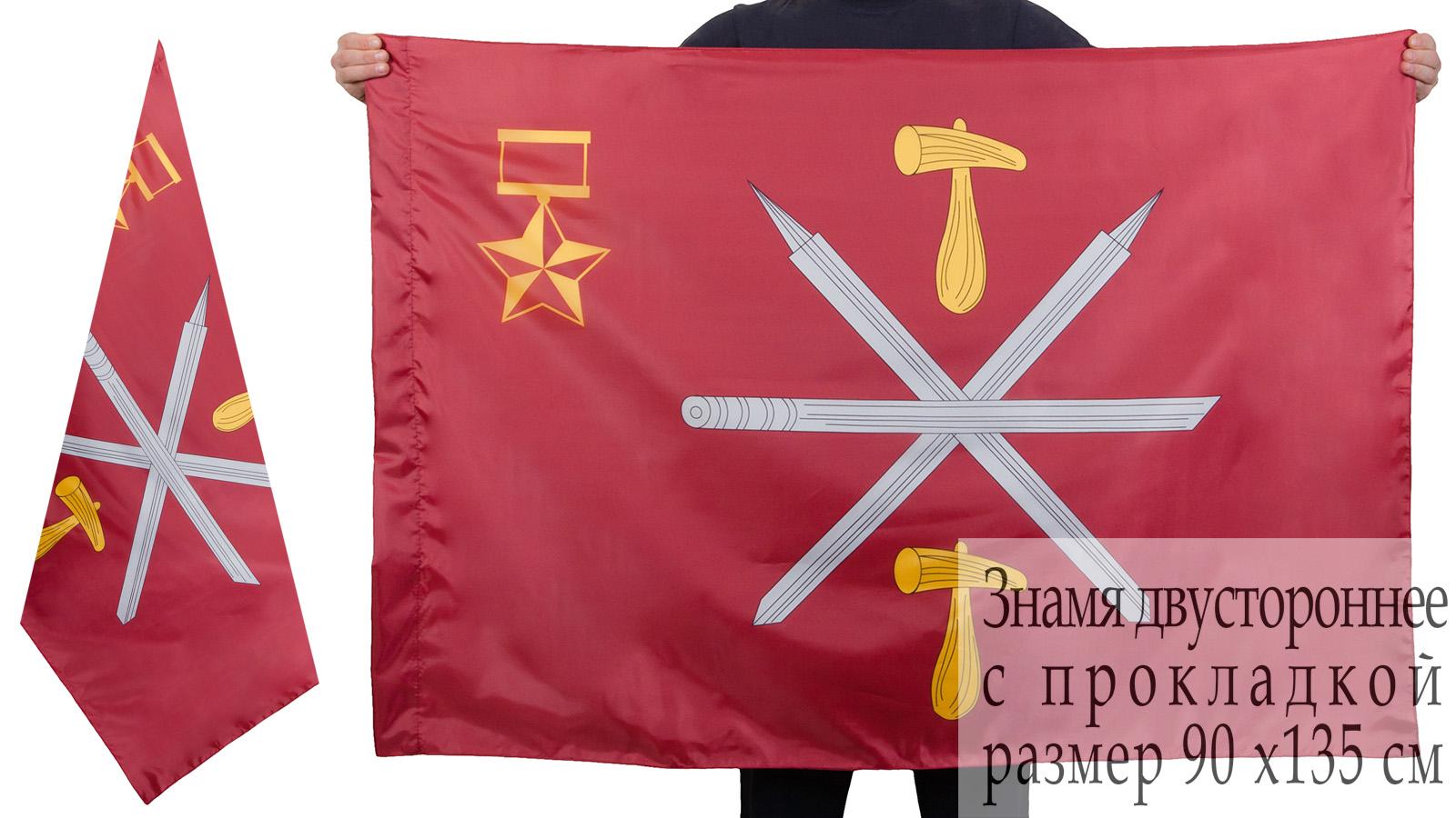 Флаг Тулы