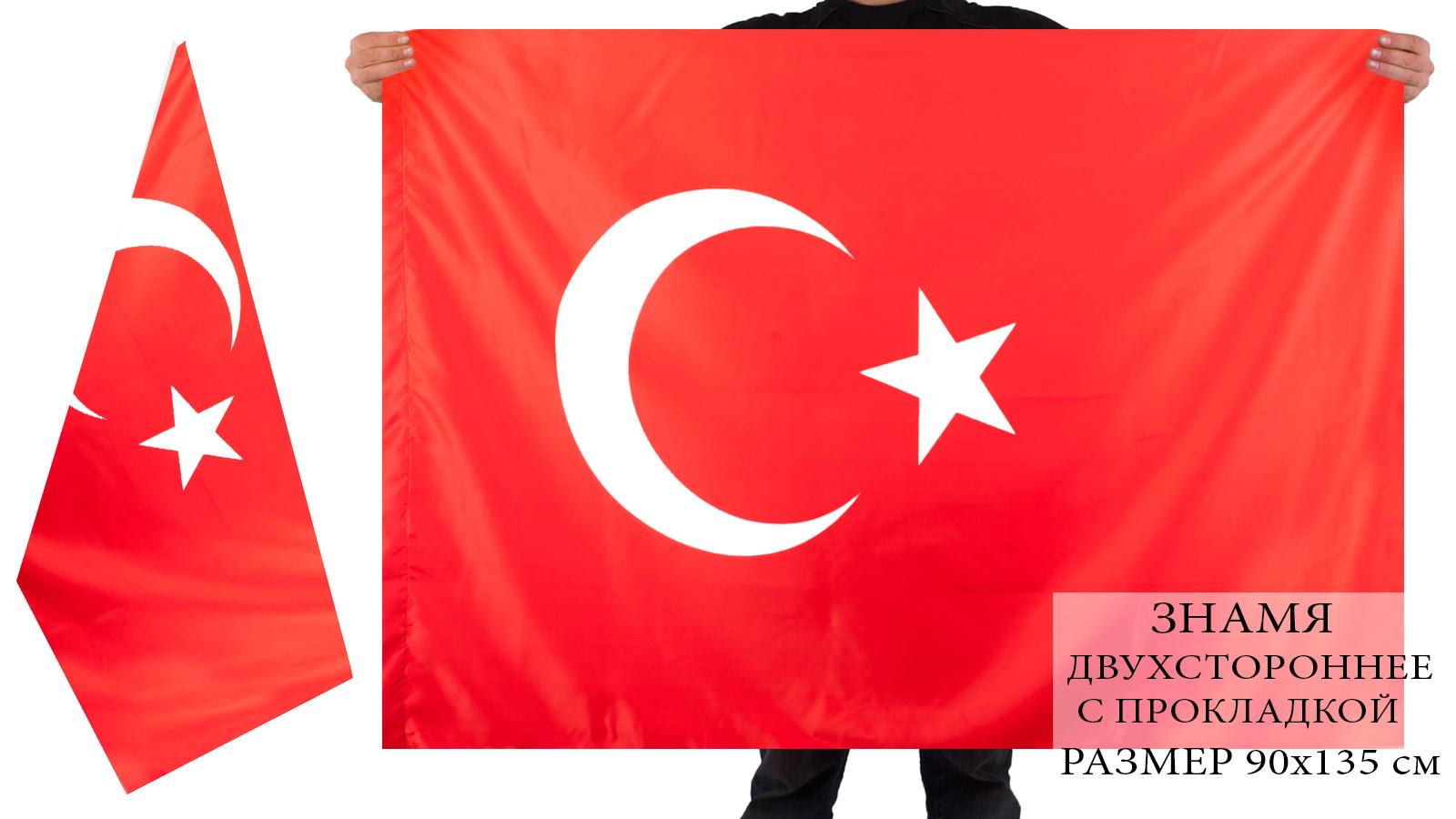 Значение и описание цветов флага Турции у нас на сайте