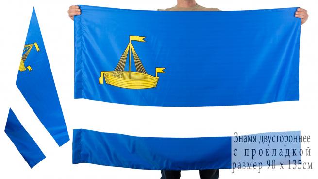 Двухсторонний флаг Тюмени