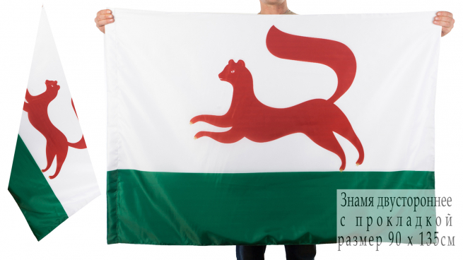 Двухсторонний флаг Уфы