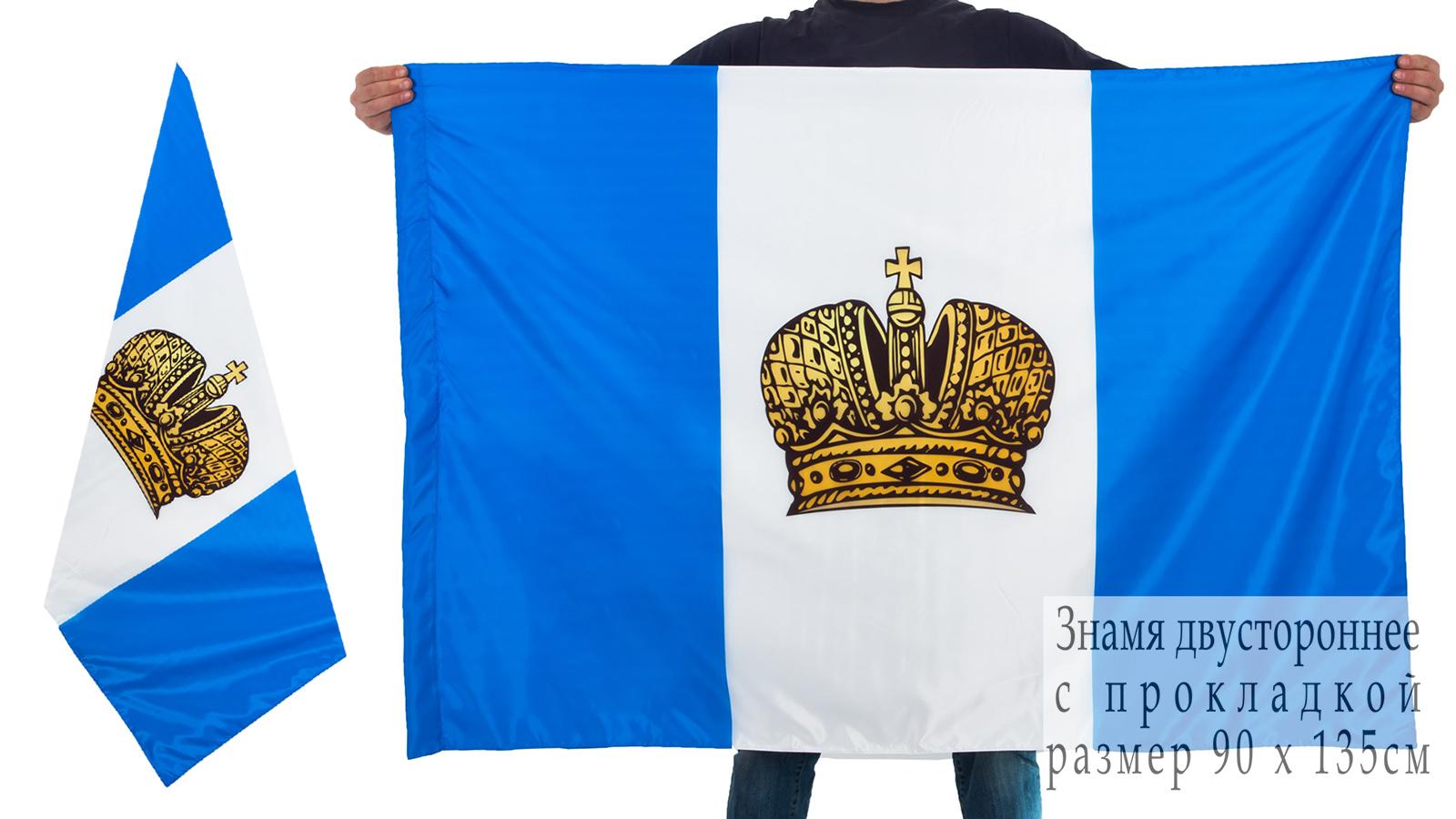 Двухсторонний флаг Ульяновска