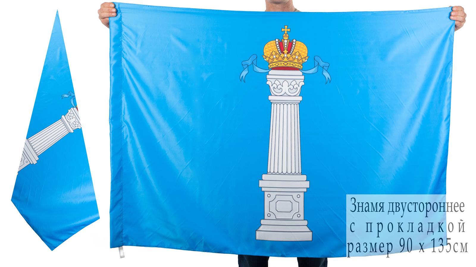 Двухсторонний флаг Ульяновской области