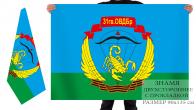 Двухсторонний флаг ВДВ «31-я отдельная гвардейская воздушно-десантная бригада»