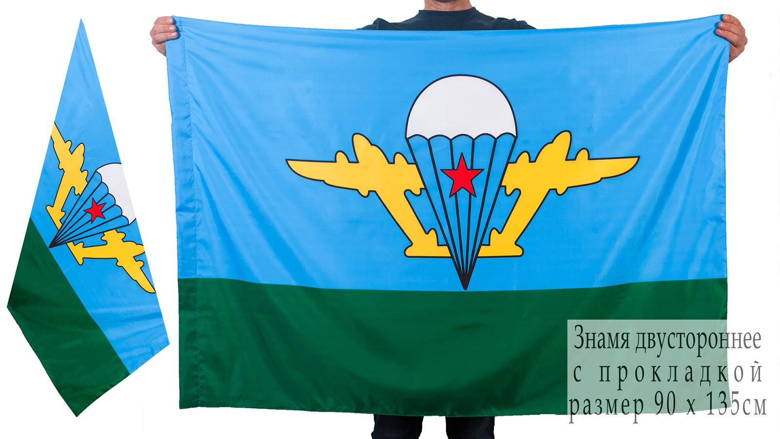 Двухсторонний флаг ВДВ СССР «Белый купол»