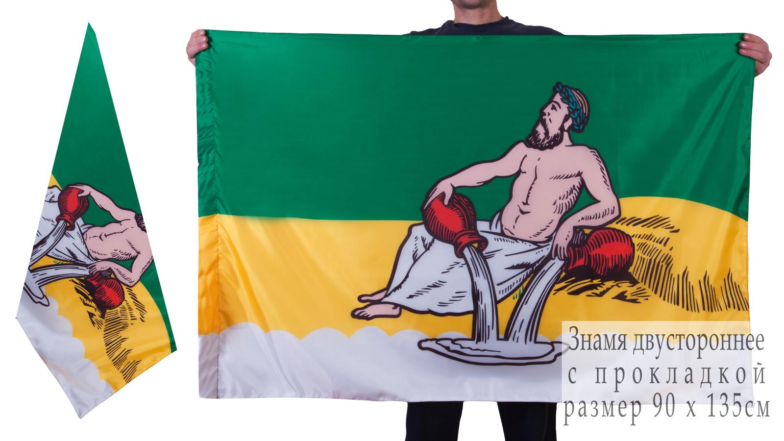 Двухсторонний флаг Великого Устюга