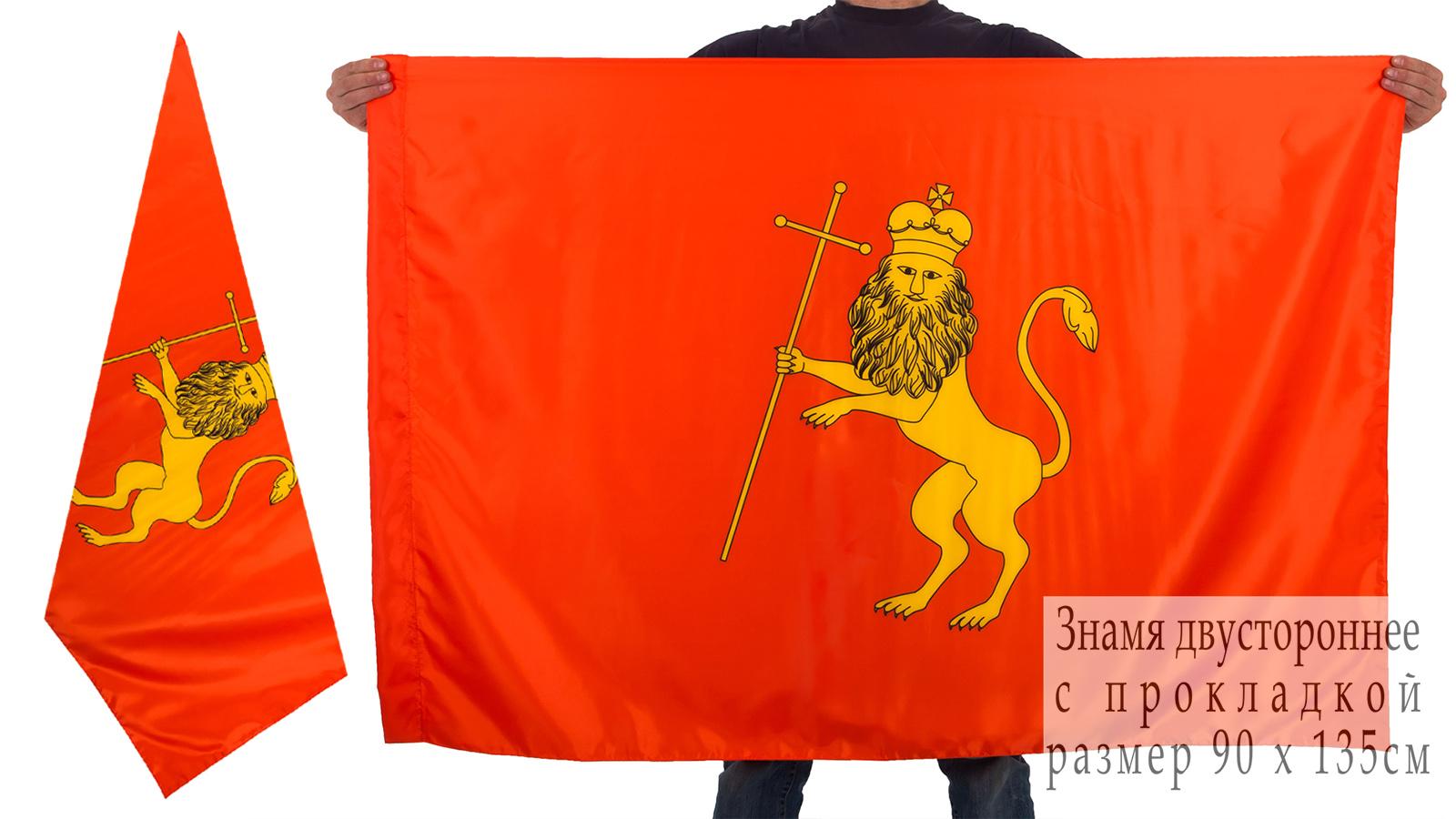 Двухсторонний флаг Владимира