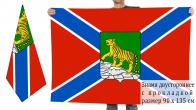 Двусторонний флаг Владивостока