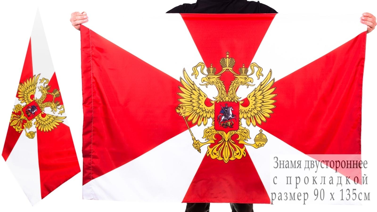 Двухсторонний флаг Внутренних войск