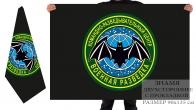 Двухсторонний флаг Военной разведки «Командно-разведывательный центр»