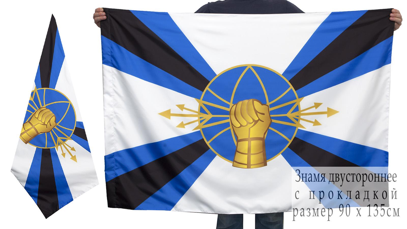 Флаг Войска РЭБ ВС РФ двухсторонний