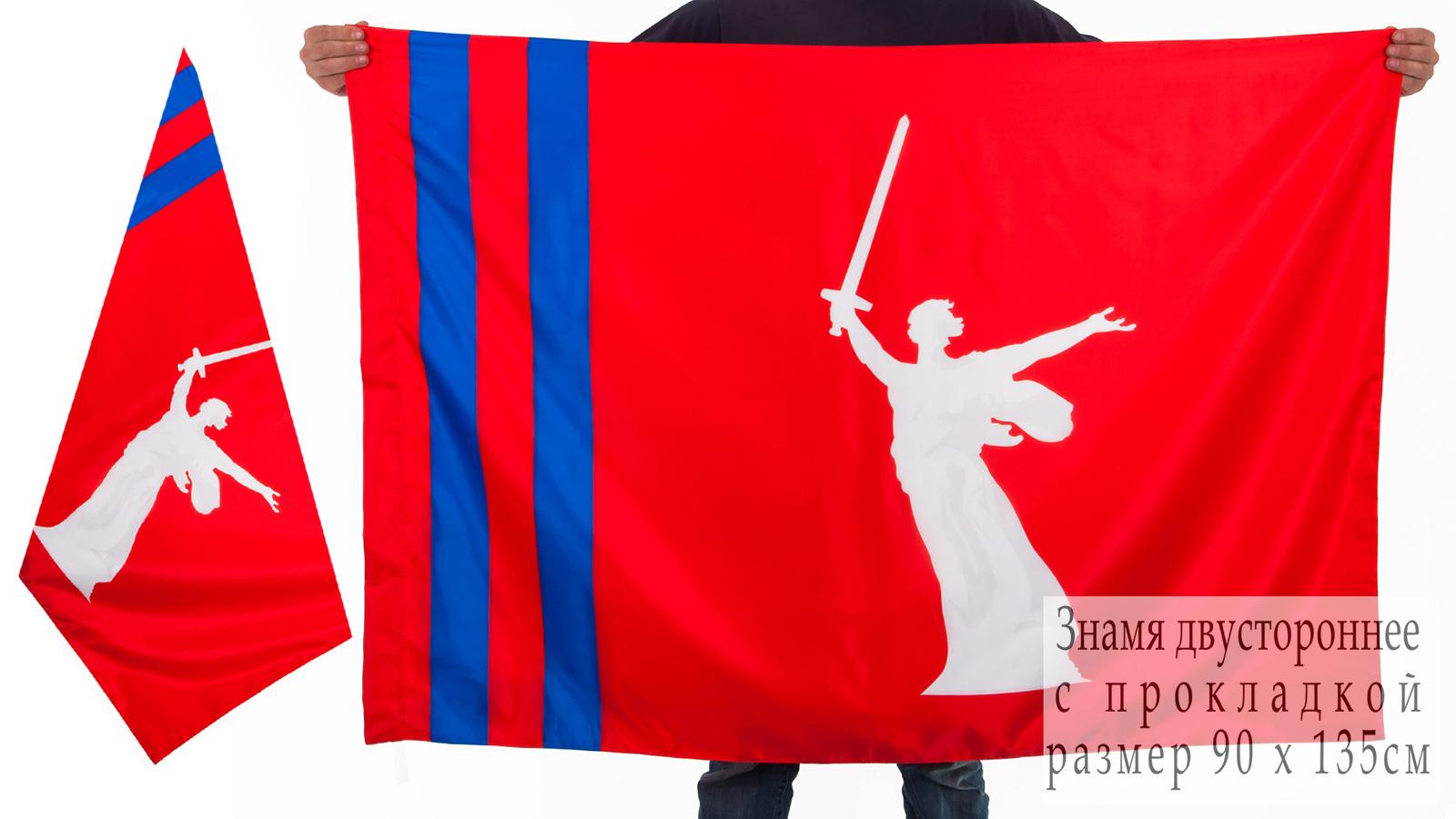 Двухсторонний флаг Волгоградской области