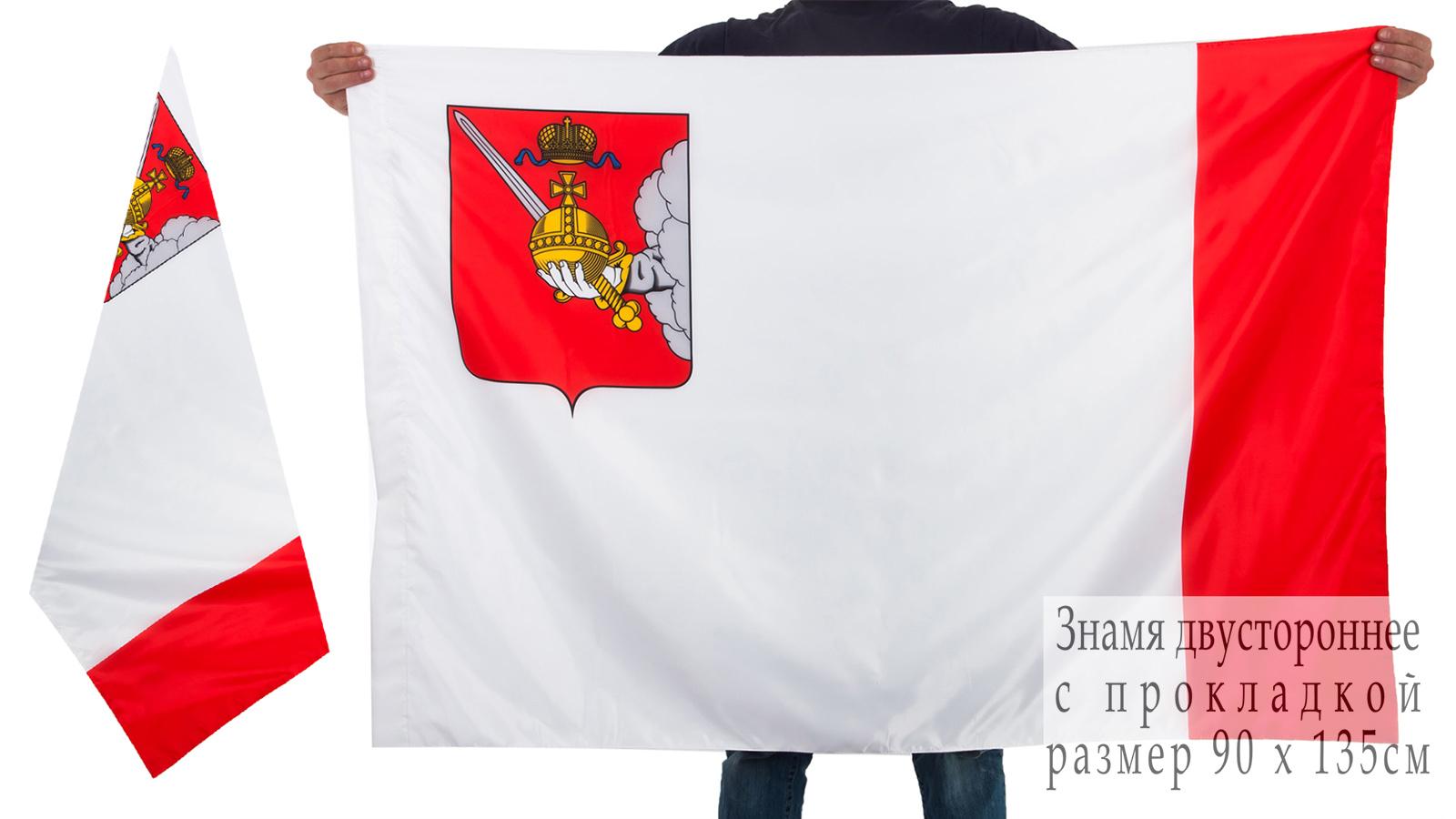 Двухсторонний флаг Вологодской области