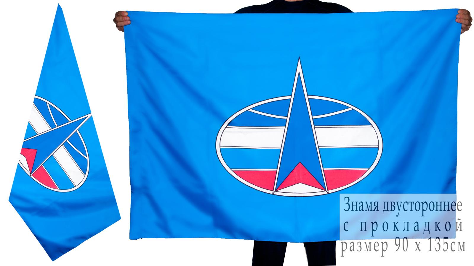 Двухсторонний флаг Воздушно-космических сил РФ