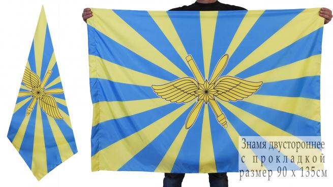 Двухсторонний флаг Воздушно-космических сил России
