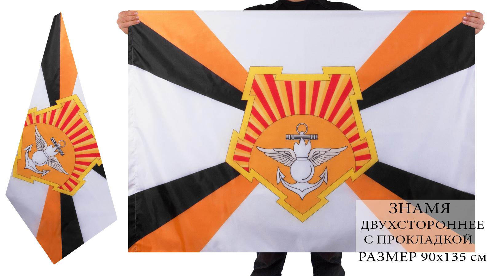 Двухсторонний флаг ВВО ВС РФ