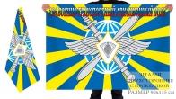 Двухсторонний флаг ВВС «196 ВТАП. В/ч 41486»