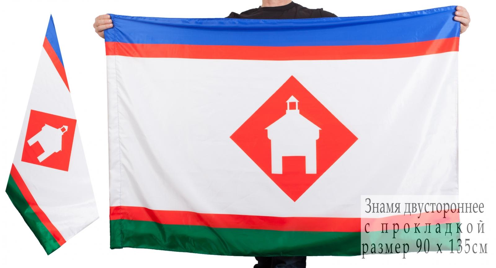 Двухсторонний флаг Якутска