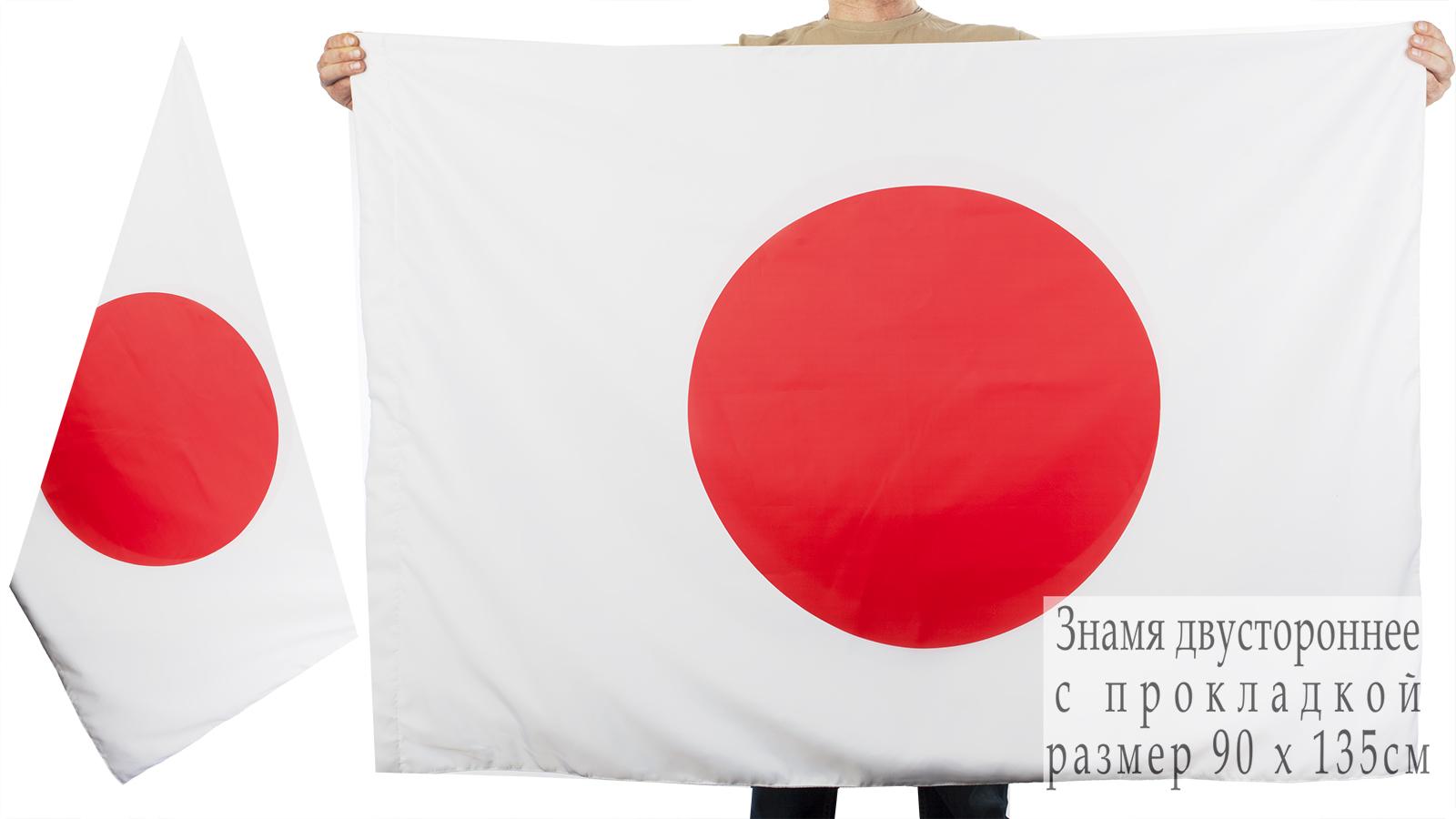 Двухсторонний флаг Японии