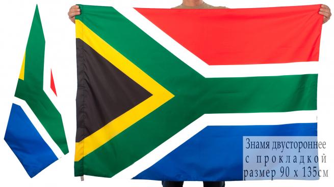 Двухсторонний флаг ЮАР