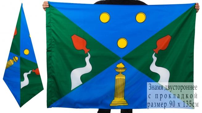 Двухсторонний флаг Юго-Западного административного округа Москвы