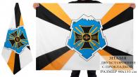 Двухсторонний флаг ЮВО ВС РФ