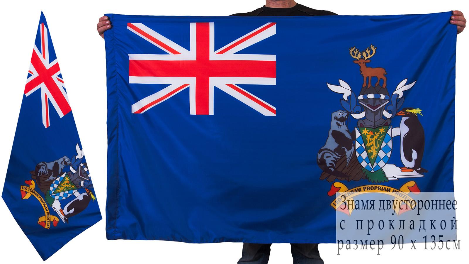 Двухсторонний флаг Южной Георгии и Южных Сандвичевых островов