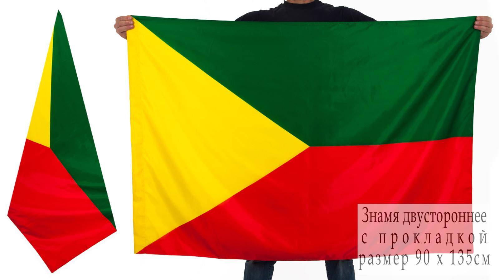 Двухсторонний флаг Забайкальского края