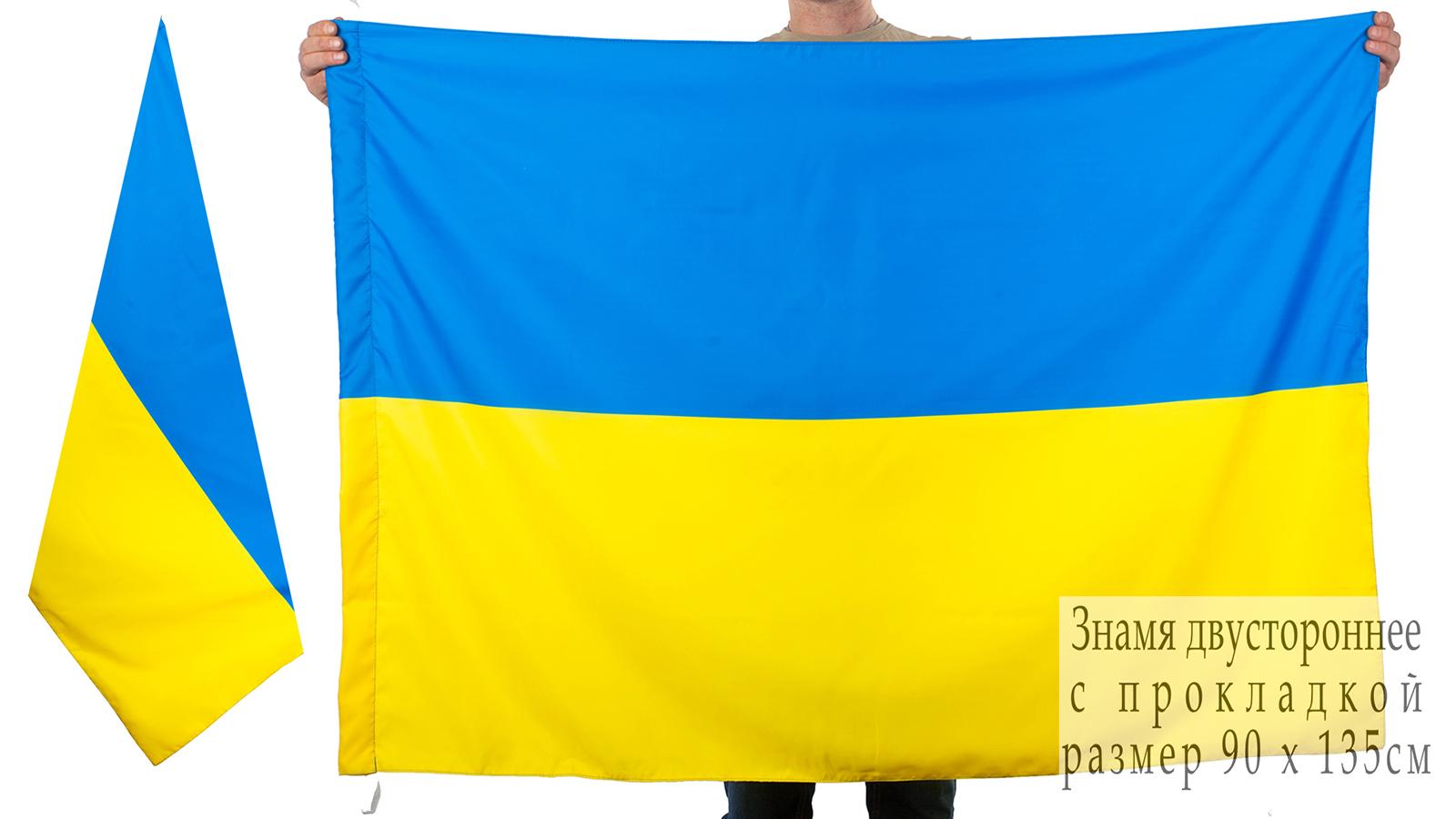 Двухсторонний государственный флаг Украины