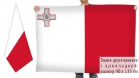 Двухсторонний Мальтийский флаг