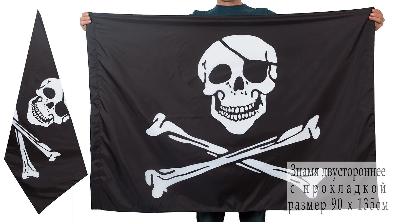 Пиратский флаг «С повязкой» двусторонний
