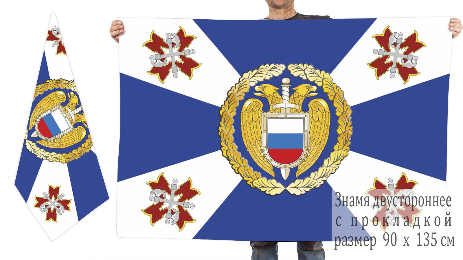 Двустороннее знамя Президентского полка